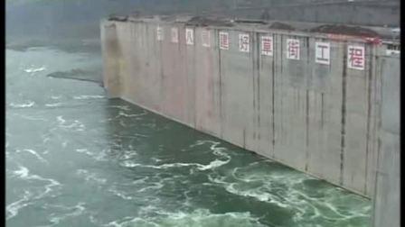 重庆卫视 直播重庆20100427重庆合川草街航电枢纽工程昨日正式下闸蓄水