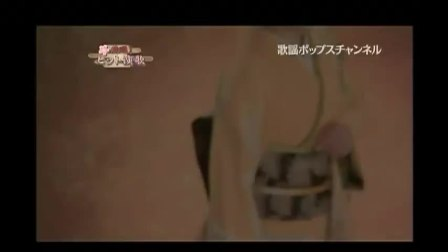 五代夏子 - 紅一輪