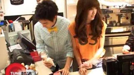 郭美美黄靖伦携手下厨 自制糕点庆祝母亲节