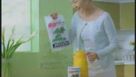 海南特产网——南国椰子粉