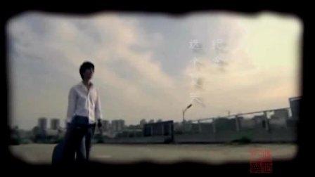 【自制MV】陈楚生《我爱过你》——纪念零七年夏