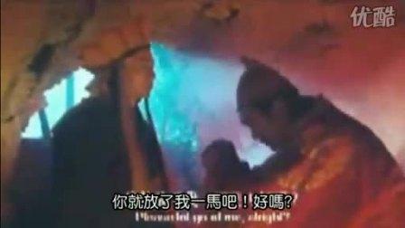 彭于晏-非愛不可(齊天大聖東遊記版)