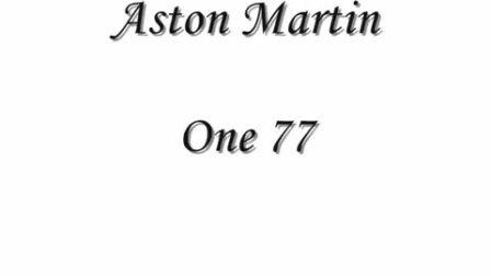阿斯顿马丁ONE77惊现街头