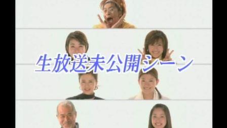 [女婿大人2003]樱庭裕一郎 生放送未公开部分