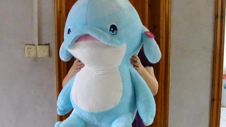 姆姆抱抱 爱就宅一起 海豚宝宝 汪东城 毛绒玩具 生日礼物 节礼物
