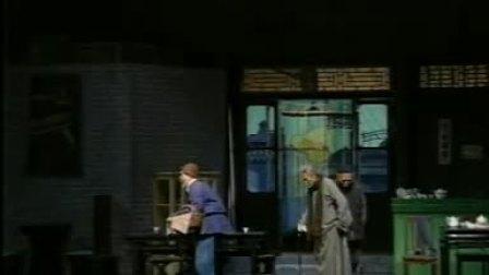 《茶馆》(上) 3 中国话剧大系 1992年演出版
