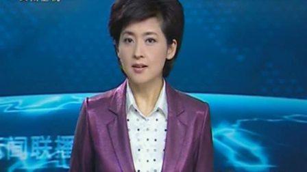 贵州新闻联播 赫章县妈姑镇爆发特大山洪和泥石流2010.5.6