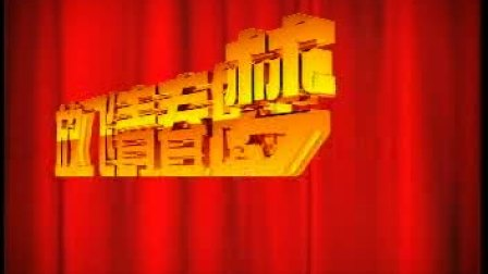 张家口市九中艺术节(2010)放飞青春的梦想