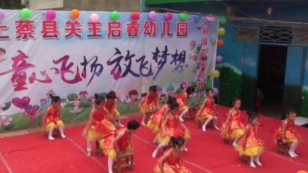 大一班《说唱中国红》