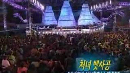 韩国老歌《艄工姑娘》.flv