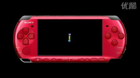 PSP《伊苏 VS 空之轨迹》预告视频