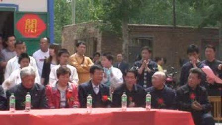 中国八极拳衡水武社开业剪彩仪式