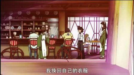 夏之岚第一季05
