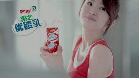 2010年伊利果之优酸乳CF(草莓味)
