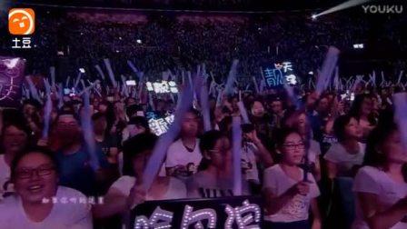 BANG THE WORLD巡回演唱会-张靓颖
