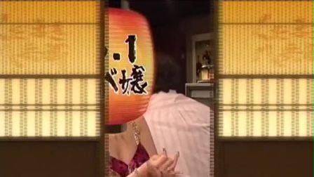 『くだまき八兵衛』'10.5.13 (1-4) キャバ嬢SP 前編