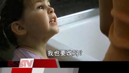 贴身恐惧-Enough (2002)电视宣传片