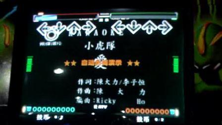 《非诚勿扰》系列歌曲植入跳舞机5代演示