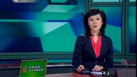 """张瑜30年后再酿""""庐山恋"""""""