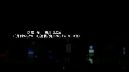 【MAD】 喰霊-零- 「ツキアカリのミチシルベ」
