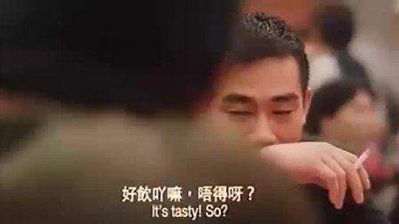 古惑仔4战无不胜(粤语)