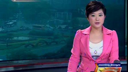 南京:两男子抢包 热心市民合力追捕 [早安江苏]