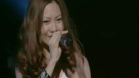 Mai kuraki_Chance For You