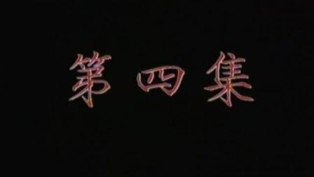 保镖之天之娇女04