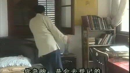 谍影机1996(原名:一号机密)  13