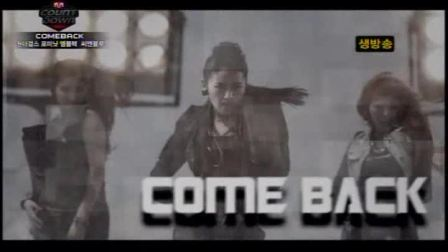 100520 Mnet.M!CountDown.E192.4Minute Who'sNext Huh