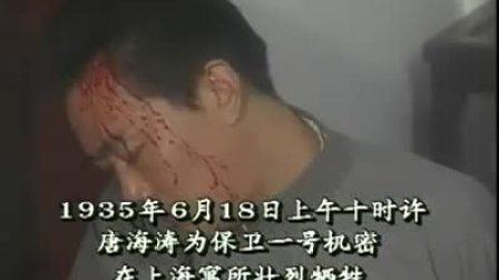 谍影机1996(原名:一号机密)片尾曲
