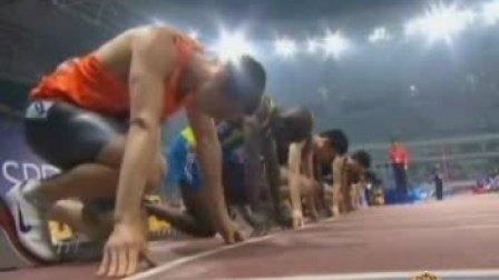上海钻石联赛110米栏 刘翔0.01秒不敌史冬鹏得第三名