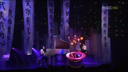 韩国人翻唱 月亮代表我的心