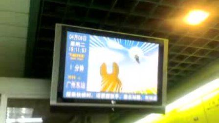 地铁视频_吉豆世运会-20100406