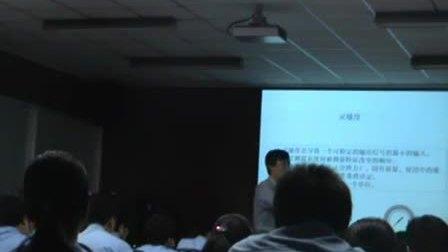 质量培训网质量金舟军杭州测量系统分析MSA培训视频