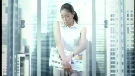优酷手机_青山倫子 Kao.15.エイトフォー ロールオン CM09.07视频 _网络排行榜
