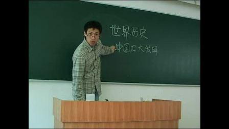 学生作品之视频:yahoo(雅虎)广告