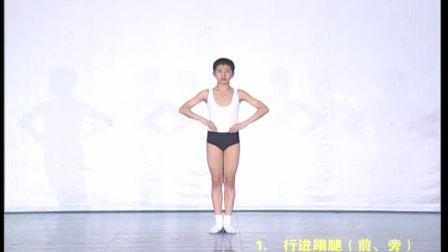 古典舞基训6