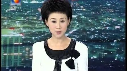"""西安电视台 直播西安 """"证券投资公司""""走股民8万血汗钱100528"""