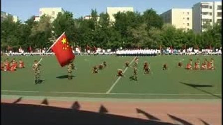 昌吉市一中运动会开幕式