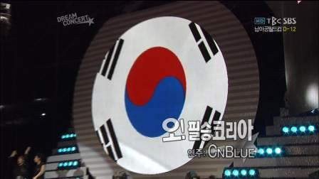 100530 sbs dream concert cnblue ending合唱