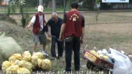 【拍客】崇州市拍客采风途中救助受伤老人