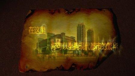 滨海幸福花园2期财富中心楼盘视频