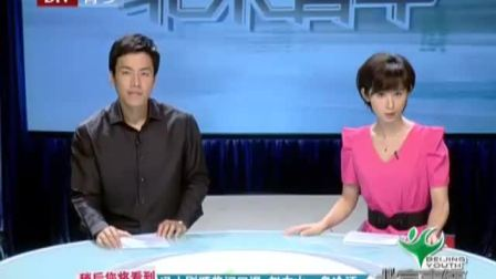 """冯小刚口误 称赵本山是""""黑社会上的奇葩"""""""