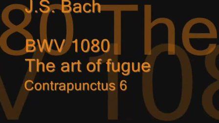 《赋格的艺术》对位曲6 — 在法兰西风格中(紧缩)