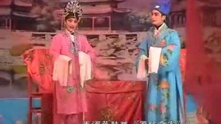 罗纱奇案-荆州花鼓戏皮影戏江汉天门沔阳wuhan110.taobao.com