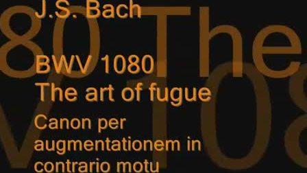 《赋格的艺术》在低四度进行中宽放的卡农