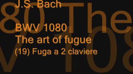 《赋格的艺术》对位曲13 — 其他方式的倒影