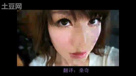 【中文字幕】YOUTUBE美女Cataline教你日本模特大眼妆