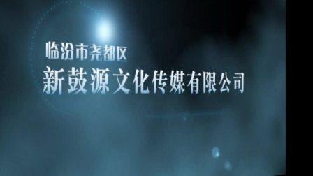 魏村牛王庙会特色节目《柳鞭赶牛》